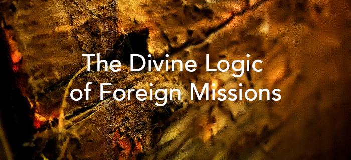 1949-11 Divine Logic Missions.jpg