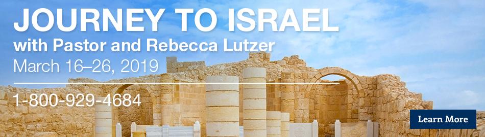 2019 Israel Tour
