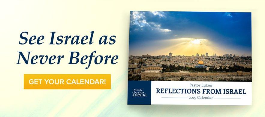 Israel Calendar
