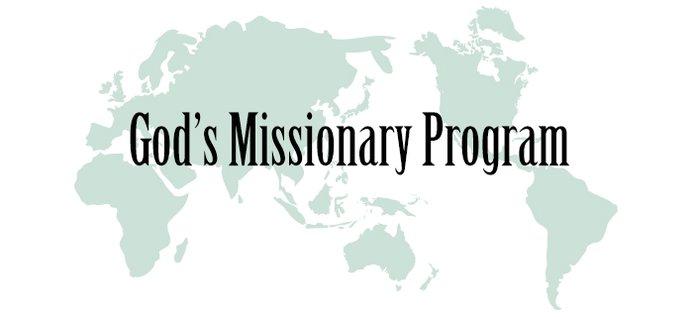 1961-02 God Missionary Program.jpg
