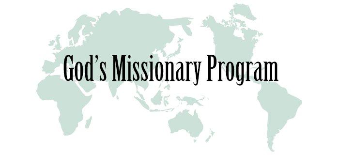 God's Missionary Program poster