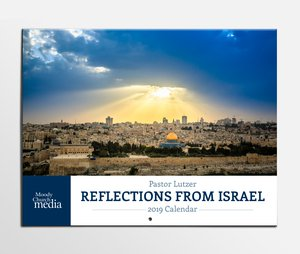 Reflections from IsraelCalendar
